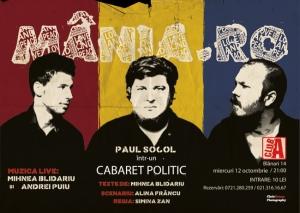 mania.ro - un cabaret politic