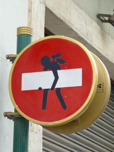 Din trafic 3 - oprirea interzisa